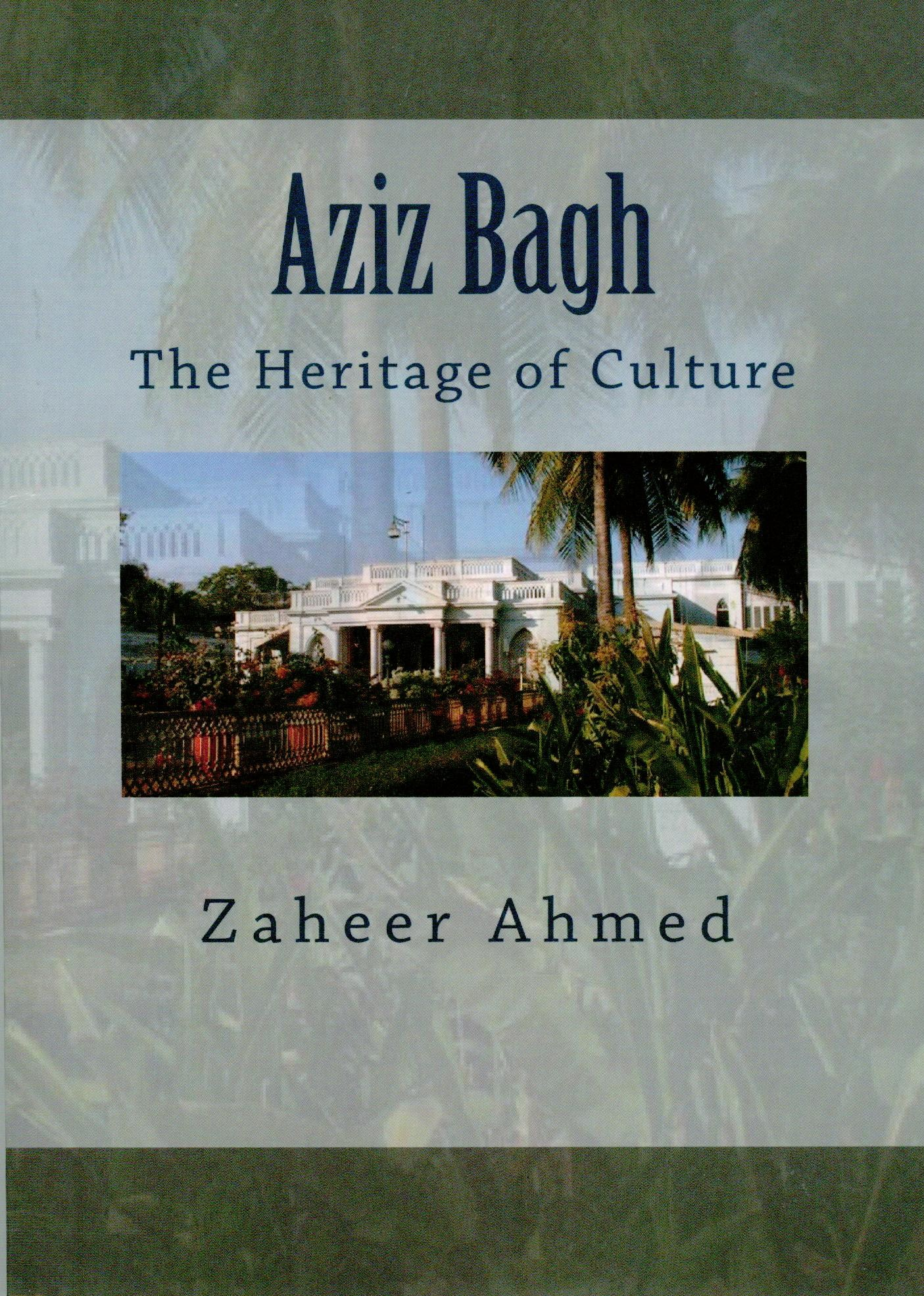 Description: http://www.netnavigate.com/graphics/azizbagh/za6-bookazizbagh.jpg